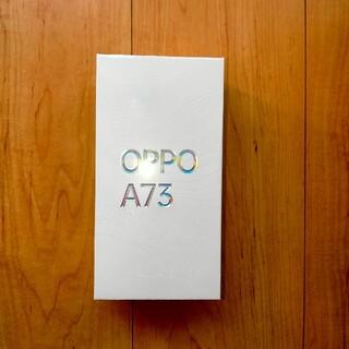 オッポ(OPPO)のOPPO A73ネービーブルー(スマートフォン本体)