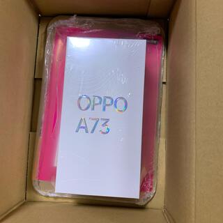 オッポ(OPPO)の【新品・未開封】OPPO A73 ダイナミックオレンジ オッポ(スマートフォン本体)