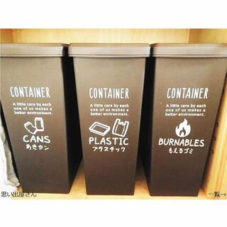 【インテリア・DIY】ゴミ分別ステッカーシール【ゴミ箱・リサイクル】(ごみ箱)