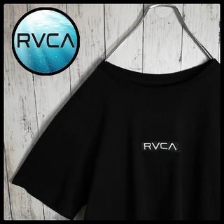 ルーカ(RVCA)の【ゆるだぼ】RVCA センターロゴ クルーネックTシャツ オーバーサイズ(Tシャツ/カットソー(半袖/袖なし))