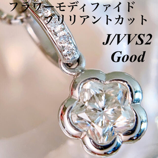 K18WGフラワーモディファイドブリリアントカットダイヤJ VVS2 Good