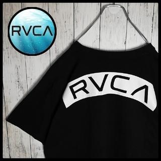 ルーカ(RVCA)の【希少デザイン】RVCA バックプリント アーチロゴ クルーネックTシャツ(Tシャツ/カットソー(半袖/袖なし))
