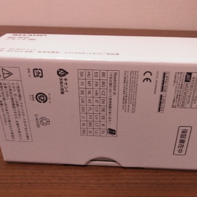 SHARP(シャープ)の【未使用】AQUOS sense4 SH-M15 ブラック スマホ/家電/カメラのスマートフォン/携帯電話(スマートフォン本体)の商品写真