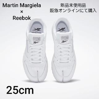 Maison Martin Margiela - 【新品】Martin Margiela×Reebok Classic 25cm