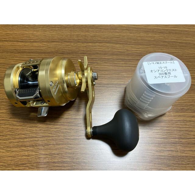 SHIMANO(シマノ)のユッチ様専用シマノ オシア コンクエスト 300HG 替えスプール  スポーツ/アウトドアのフィッシング(リール)の商品写真