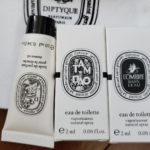 diptyque(ディプティック)のdiptyque ディプティック オードトワレ コスメ/美容の香水(ユニセックス)の商品写真