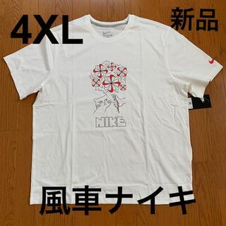 ナイキ(NIKE)のNIKE 渋谷スクランブルスクエア限定 Tシャツ 風車ナイキ ゴツナイキ ネコ(Tシャツ/カットソー(半袖/袖なし))