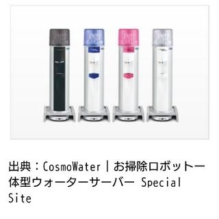 新品未開封☆お掃除ロボットと専用台のセット(掃除機)
