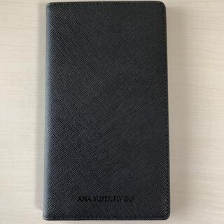 エーエヌエー(ゼンニッポンクウユ)(ANA(全日本空輸))のANA SUPER FLYERS 手帳カバー(手帳)