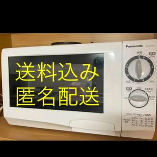 Panasonic - Panasonic NE-EH212 電子レンジ ジャンク品