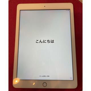 Apple - Apple  iPad 第5世代 Wifi 128GB