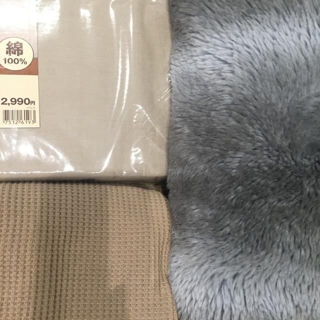 ニトリ(ニトリ)のニトリ ボックスシーツ インテリア/住まい/日用品の寝具(シーツ/カバー)の商品写真