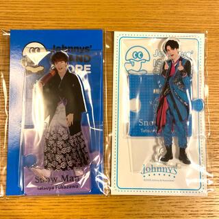 Johnny's - 深澤辰哉 アクスタ アクリルスタンド
