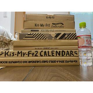 Kis-My-Ft2 - Kis-My-Ft2 公式 カレンダー 2013年〜2021年