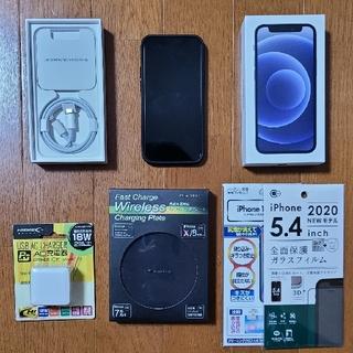 iPhone - iphone12mini 128gb simフリーブラック セット