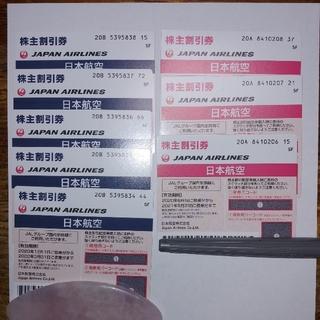 ジャル(ニホンコウクウ)(JAL(日本航空))の日本航空(JAL)株主優待券5枚☆22/5/31期限。3枚21/11/30期限(その他)