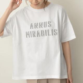 アーバンリサーチロッソ(URBAN RESEARCH ROSSO)のロゴオーバーTシャツ【ホワイト】未開封(Tシャツ(半袖/袖なし))