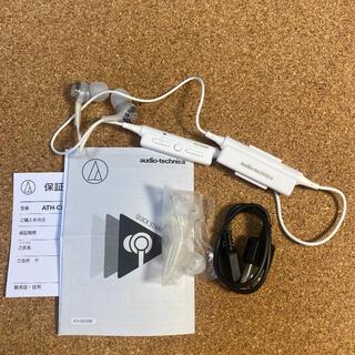 オーディオテクニカ(audio-technica)のaudio−technica ATH-CK200BT WH(ヘッドフォン/イヤフォン)