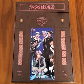 防弾少年団(BTS) - BTS magic shop DVD 日本語字幕付 ペンミ