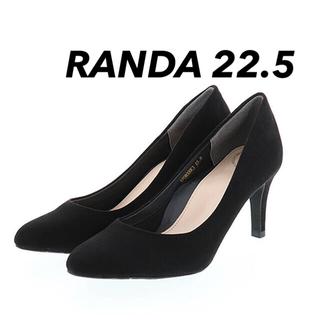 RANDA - 22.5㎝ 走れる美脚パンプス ストレスフリー RANDA