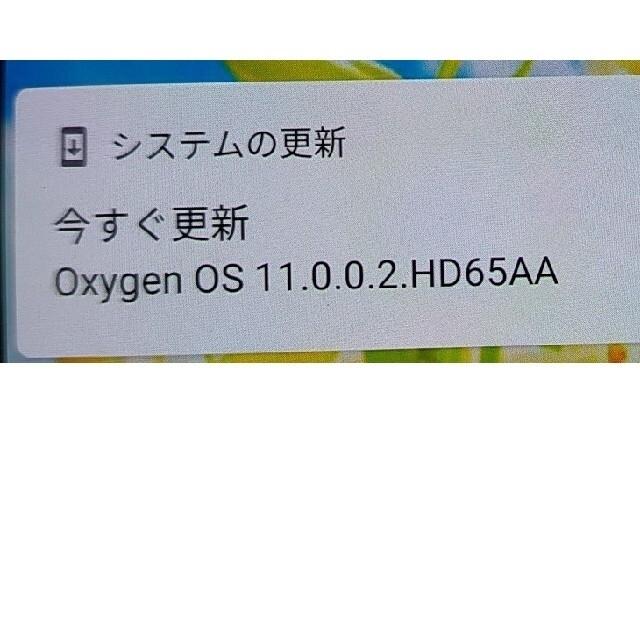 OnePlus 7T  HD1900 8GB RAM/256GB ROM 美品 スマホ/家電/カメラのスマートフォン/携帯電話(スマートフォン本体)の商品写真