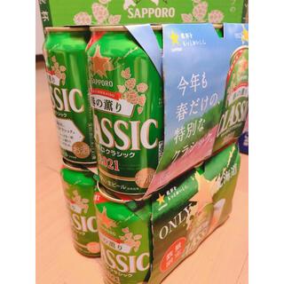 サッポロ(サッポロ)のサッポロクラシックビール春の薫り350ml×12缶(ビール)