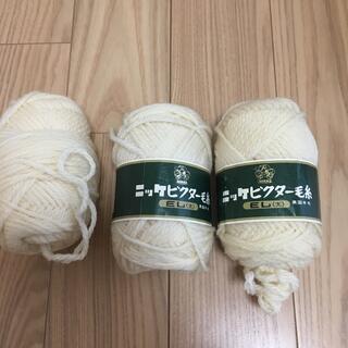 毛糸(生地/糸)