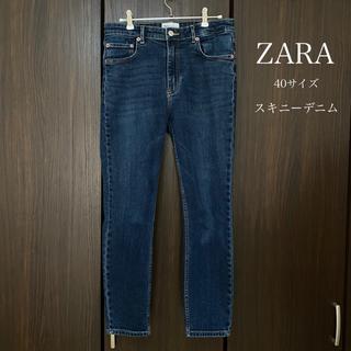 ザラ(ZARA)のZARA スキニーデニム40(デニム/ジーンズ)