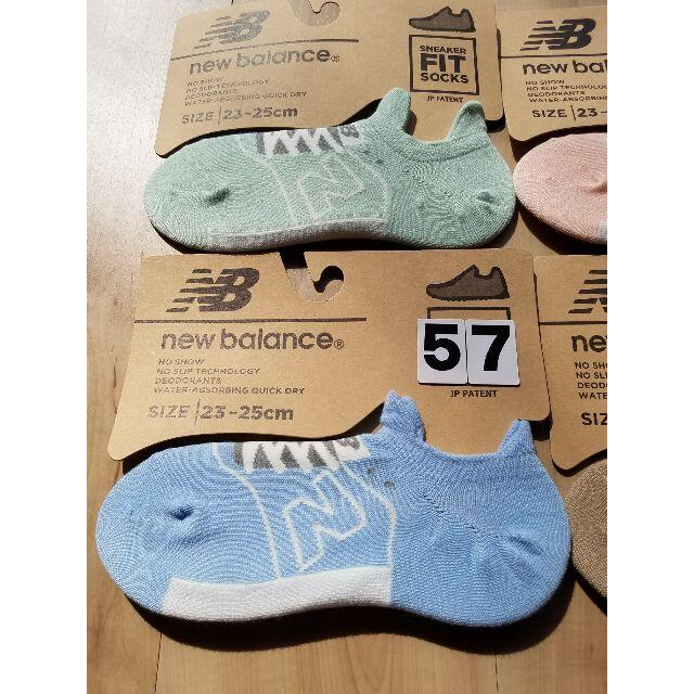 New Balance(ニューバランス)の(57)4足組new balanceニューバランスFITタイプスポーツアウトドア レディースのレッグウェア(ソックス)の商品写真