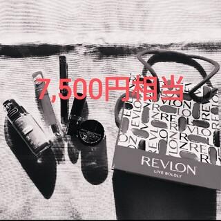 REVLON - レブロン★ラッキーバッグ