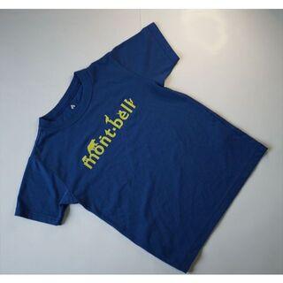 mont bell - 外遊びに最高 モンベル トレッキング用Tシャツ【130cm】