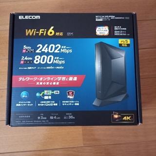 ELECOM - Wi-fiルーター WRC-X3200GST3-B