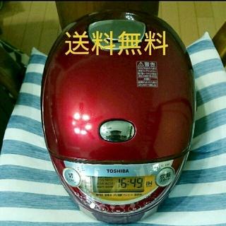 東芝 - 送料無料 电饭锅炊飯器TOSHIBA RC-6XH(R)