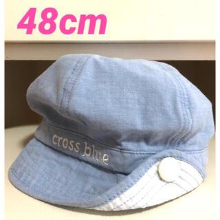 キッズ 帽子 48cm、ベビー 帽子、水色(帽子)