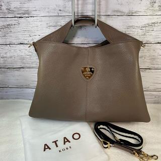 ATAO - 美品!ATAO アタオ エルヴィ 2wayバッグ