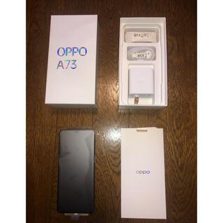 オッポ(OPPO)のOPPO A73 ネイビーブルー 動作確認済(スマートフォン本体)
