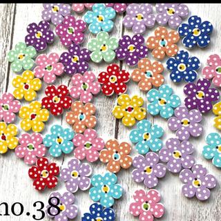🌸木 ウッド 花のボタン 10個セット🌸