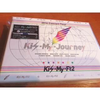 キスマイフットツー(Kis-My-Ft2)のKis-My-Journey 初回生産限定盤 DVD(ミュージック)