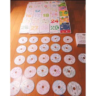 Disney - ワールドワイドキッズ DVD30巻➕babyeinstein DVD26枚