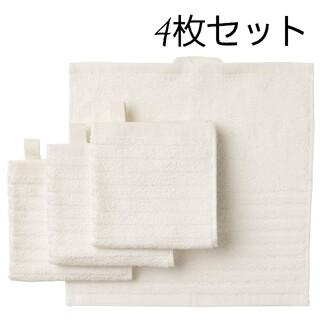 イケア(IKEA)のIKEA タオルハンカチ ホワイト ループ付き 4枚セット ヴォーグショーン(タオル/バス用品)
