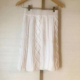ビーラディエンス(BE RADIANCE)の新品未使用 ビーラディエンス ニットスカート(ひざ丈スカート)