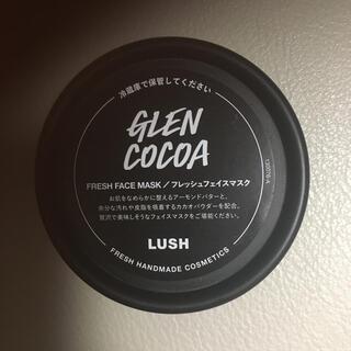 LUSH - LUSH ラッシュフレッシュフェイスマスク75g