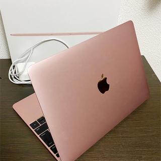 【美品】Apple社製 Macbook Pro ローズゴールド ローズピンク
