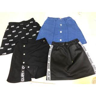 lovetoxic - スカート スカートパンツ 4点セット 150〜160 ラブトキ ウィゴー