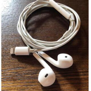 Apple - アップル純正 イヤホン iPhone X 付属品 ライニングタイプ 同動作確認済