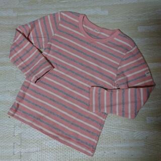 未使用 オーガニックコットン トップス(Tシャツ/カットソー)
