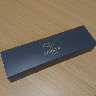 パーカー(Parker)のPARKER(パーカー) 5th ホワイト 替芯付(ペン/マーカー)
