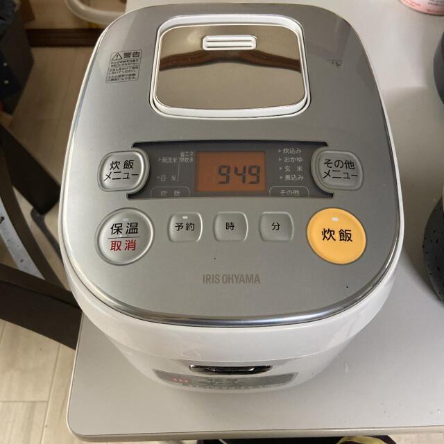 アイリスオーヤマ(アイリスオーヤマ)の炊飯器 スマホ/家電/カメラの調理家電(炊飯器)の商品写真