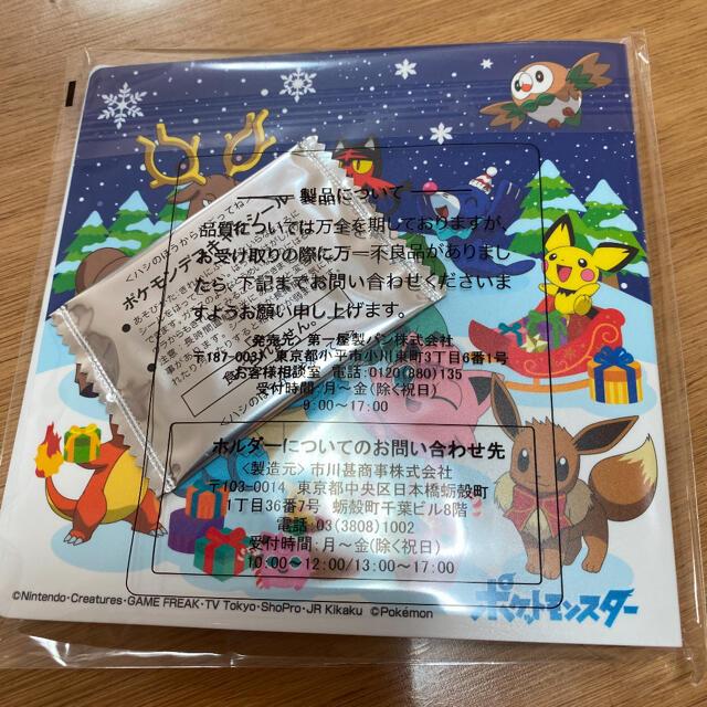 ポケモンデコキャラシール ホルダー・ポケモンピンズセット エンタメ/ホビーのおもちゃ/ぬいぐるみ(キャラクターグッズ)の商品写真