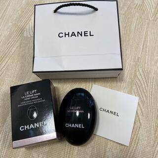 シャネル(CHANEL)のCHANEL ハンドクリーム(ハンドクリーム)